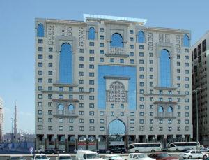 AlHabib Voyages Omra Hôtel 5 étoiles