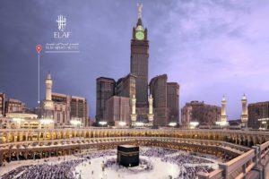 Elaf Ajyad Omra Alhabib Voyages